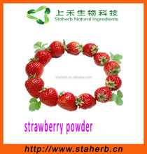 100% Natural organic Fragaria vesca extract, strawberry extract, freeze dried strawberry powder