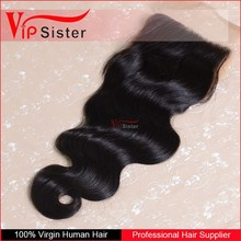 Free Shedding Silk Invisible Part Closure Malaysian Virgin Hair Body Wave Silk Base Hair Closure