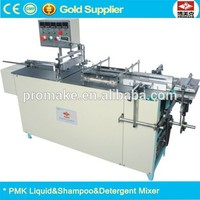 3D semi Automatic cosmetic / drug / health products / VCD packing machine