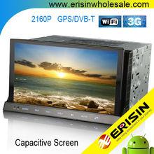 Erisin ES8935A 7 inch Car Radio DVD Player GPS DV Recorder