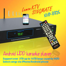 Android Hard drive karaoke player with HDMI 1080P ,Support MKV/VOB/DAT/AVI/MPG songs ,Multilingual MENU