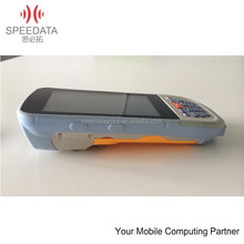 Bluetooth/GPS cheapest tracking device 1d and 2d laser barcode scanner