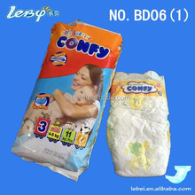 Disposable Baby diaper ;CONFY;baby diaper