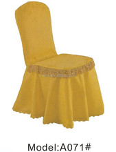 comfortable chair cover