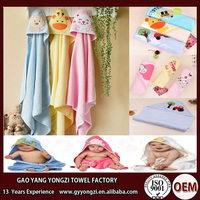 gao yang factory wholesale 100% cotton baby hooded towel with cartoon designs