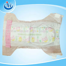 OEM magic tape with breathable cioth-like bottom film baby diaper/free sample baby diaper