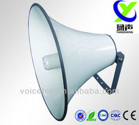 TH-500 Round horn speaker 20''22''24''horn available for different place Accept OEM and ODM