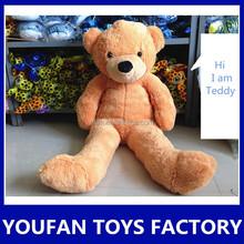 custom Hot sale plush teddy bear toy/teddy bear skin/unstuffed bear