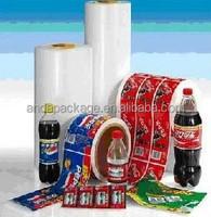 Plastic Yogurt Cup Lid / Peelable Lidding Film for Yogurt Cup Lid Sealing Packaging