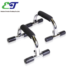 Definity Chromed Metal Steel Tube Push Up Bar