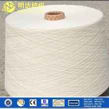 Fireproof textile 100% polyester spun meta aramid yarn waterproof kevlar yarn for workwear