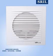 4\5\6inch montado en la pared de escape del ventilador ventilador de ventana( srl9b/srl11b/srl13b)