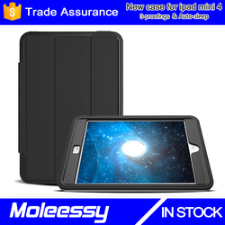 3 in 1 combo case for ipad mini 4 with sleep&wake up graceful style cover