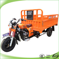 250cc water cooling 3 wheel moto tricycle
