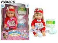 2015 36cm plastic troll doll