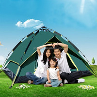 High quality automatic hydraulic type double floor camping tent