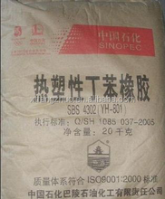 Henan Dalin company supplies styrene butadiene rubber product