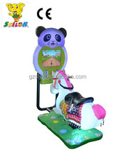 2D Mini Horse coin-operated kiddie ride pace CE exciting game machine