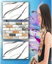 ceramic wall tiles 49 design 300x450mm