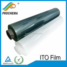 10 years factory price computer screen shielding ito pet film manufacturer