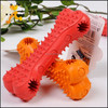 2014 high quality dog product manufature, dog chew bone toy, pet toys for dog