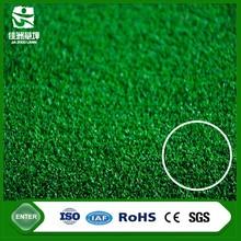 fifa 15 high standard artificial grass for doorball hockey grass with wuxi factory supplier