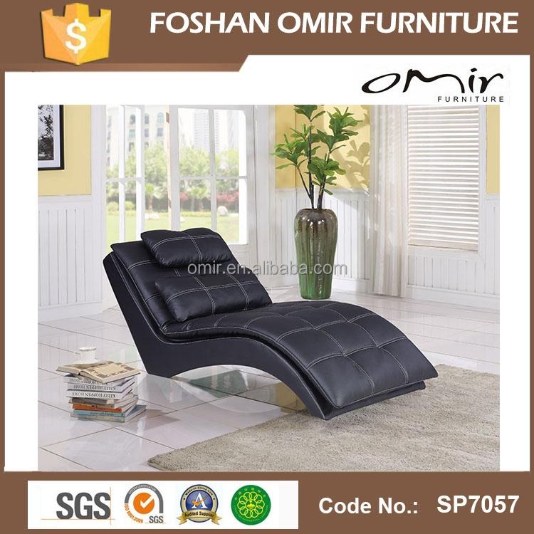 s shape couch sex chair sex sofa sun chair buy sofa