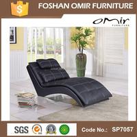 S Shape Couch SEX CHAIR SEX SOFA SUN CHAIR