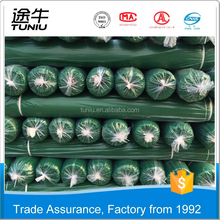 Tuniu Intenational Standard Plastic net with a sense of luxury. Made in Japan. Very soft and easy to use. Safety net. For ball,