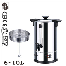 China new innovative product stainless steel RCM015D10BM 8 .1 ltr coffee Pail