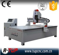 top quality 1325 cnc router wood with dsp control system