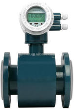 Electromagnetic flow meter for water/sea water flow meter(China Manufacture)
