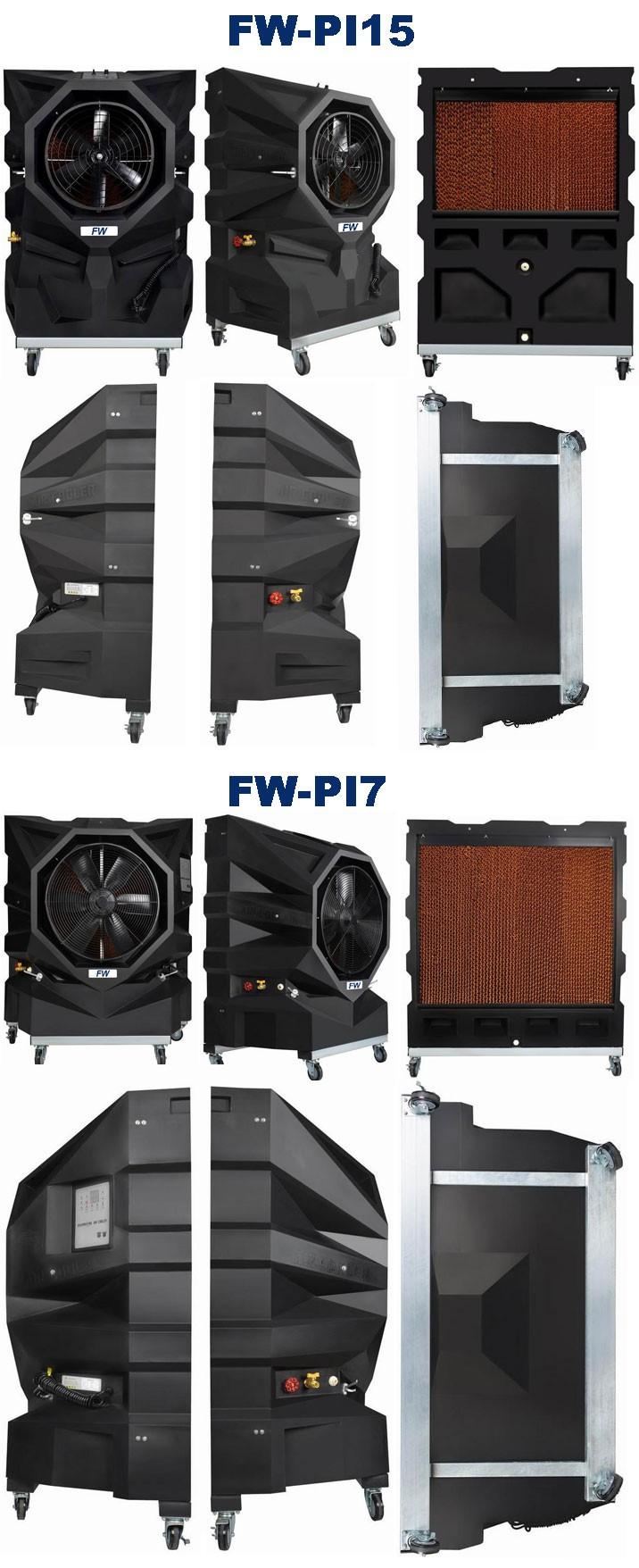Industrial portable air cooler.jpg