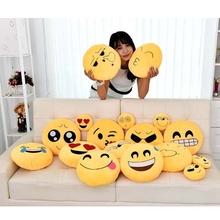 New Design Cute Emoji Pillow For Kids