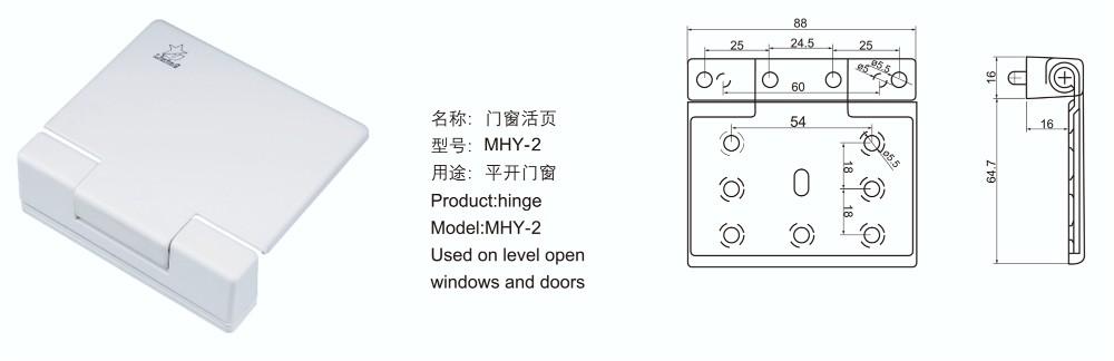 MHY-2.jpg