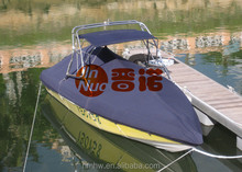 Boat Trailer Cover 300D--600D Boat Cover UV ani Waterproof function