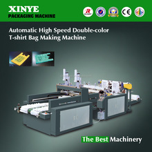 Computer Controlled Side Sealing Machine Bag Making Machine