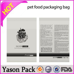 Yason mini jute bag angle daily moisturizer boxed dispenser sanitary disposal bags