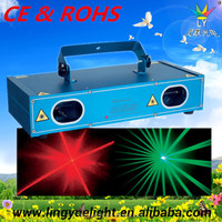 double heads red and green mini laser stage lighting price