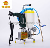 Chemical Spraying Machine PU Foam