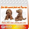 plush music dog for sale