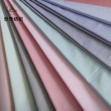 woven t/c yarn dyed simple stripe plain men's shirt fabric