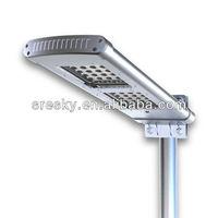 Cheap High Power Integrated Solar Led Street Light Price Fixture