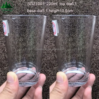 220ml 8OZ Hard Toughened Tempered Beer Glass