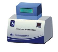 scientz-192 high-throughput tissue grinder