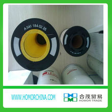 Auto Air Filter Mould