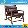 A031 2015 luxury hotel chair luxury reclining chair
