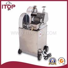 automatic electric sugar cane juice machine,making sugarcane juicer machine price