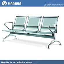 airport 3-seater waiting chair