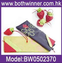 BQ193 nylon mesh shopping bag